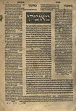 Tractate Ta'anit - Venice, 1521 - Bomberg Printing - First Edition