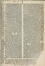 Kol Bo - Constantinople, 1519 - Incomplete Copy, Ancient Glosses