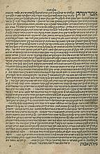 Nachlat Avot by Rabbi Yitzchak Abarbanel - Constantinople, 1505 - First Edition Printed in his Lifetime