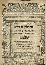 Ru'ach Chen / Milot HaHigayon - Cremona, 1566