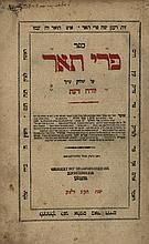 Pri To'ar - Second Edition - Zolkva, 1810