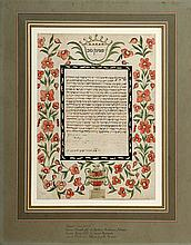 Illuminated Ketubah on Parchment - Bordeaux, 1767