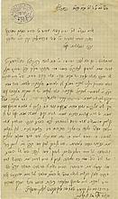 Letters and Documents - Rabbi Shraga Feivel Holzberg - Paris and Jaffa