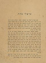 Arpilei Tohar, by Rabbi Avraham Yitzchak HaCohen Kook - Jaffa, 1914 - Suppressed Edition
