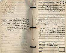 Notebook of the Office of Rebbe Ya'akov Halberstam of Tschakowa (Ciacova) - USA, 1945-1949