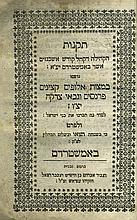 Regulations of Ashkenazi Congregation in Amsterdam - 1737