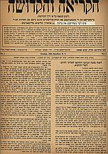 Hakriah V'Hakedushah - Chabad Monthly Periodical, With the