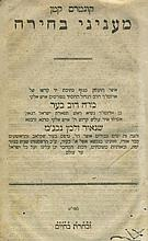 Collection of Chabad Books