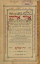 Four Books from the Library of Rabbi Simcha Bunim of Warka - the Rebbe of Otwock