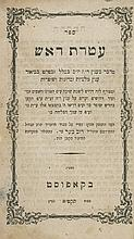Collection of Books and Articles - Chabad