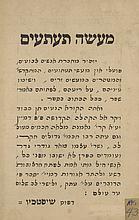 Manuscript, Ma'ase Ta'atuim - Against the Kabbalist Rabbi Natan Adler