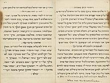 Manuscript - Prayers and Pirkei Avot - Germany, 19th Century
