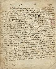 Afikei Mayim Manuscript, on the Talmud and the Shulchan Aruch - Unidentified Handwriting - Hungarian Scholar, 18th Century