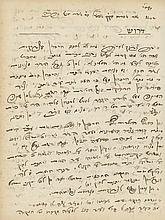 Manuscript, Sermons for the 7th of Adar - Handwritten by Rabbi Yirmiyahu Loewe, Av Beit Din of Ujhely