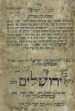 the First Siddur Printed in Jerusalem - Siddur Tefillat Yisrael, Jerusalem 1842