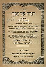 Six Passover Haggadot - 1886-1923