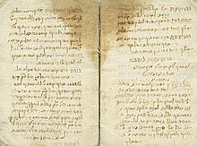 Manuscript - Hosha'anot - Italy, 18th Century