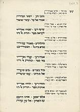 Handwritten Poem - Upon Removal of the Sefer Torah from the Ark - Italy, 19th Century