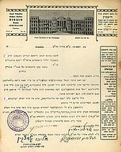 Collection of Letters - Jerusalem and Eretz Israel Rabbis