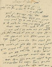 Collection of Letters and Documents - Rabbi Chaim Simcha Halevi Soloveitchik - Brother of the Beit HaLevi