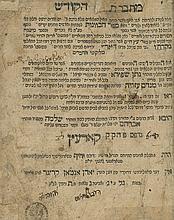 Machberet HaKodesh, Korets, 1783 - Signatures of Rabbi Shlomo HaCohen [of Radomsk] - Signature of Rabbi Shlomo of Damascus, and Kabbalistic Glosses in Oriental Handwriting