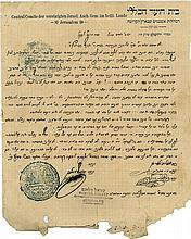 Collection of Letters - Rabbi Shmuel Salant and the Va'ad HaKlali