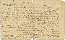 Collection of Rabbis' Letters - the Sofer Family