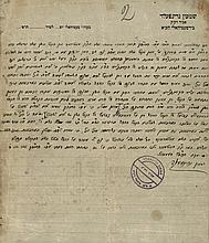 Letter by the Maharshag - Concerning the Orthodox Community of Satmar - 1928