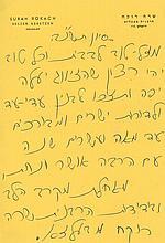 Compilation of Rebbetzins' Letters