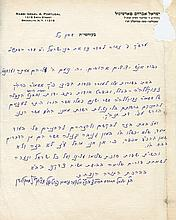 Two Letters by Rebbes - A Letter of Warning by the Skulen Rebbe / Letter by the Pshevorsk Rebbe