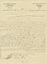 Archive of Dr. Yitzchak Refael Etzyon-Holzberg and his Family