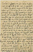 Novellae in the Handwriting of Rabbi Mordechai Leib Rubin Ra'avad of Jerusalem - 1920