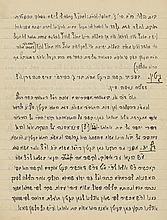 Manuscript - Copy of Novellae of Rabbi Chaim Simcha HaLevi Soloveitchik (Brother of the Beit HaLevi) - With a Copy of Lectures Delivered at Telz Yeshiva - 1920s-1930