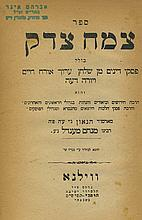 Chabad Books Printed in Shanghai - From the Library of the Rebbe of Lublin Rabbi Avraham Eiger