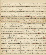 Manuscript, New Ivri-Teitch Translation of Bereshit
