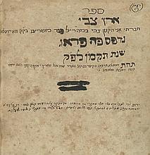 Manuscript - Eretz Zvi
