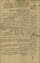 Manuscript, Homiletics on Chazal Adages and on Tanach - Unknown Author