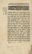 Chumash Devarim - Copy of Baron Anschel Rothschild