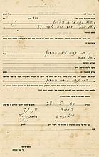 Document Signed by Rebbe Nachum Mordechai of Chortkov and Rebbe Yisrael of Boyan - Tel Aviv, 1940