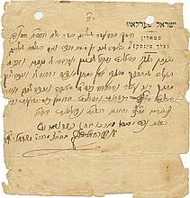 Letters by Karlin Rebbes and their Disciples