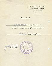 Letter by Rabbi Yosef Dov HaLevi Soloveitchik - Head of Brisk Yeshiva