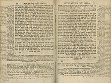 Shulchan Aruch Yoreh Deah - Many Glosses