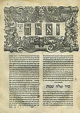 Ramban on the Torah, Venice 1545 - Ancient Handwritten Glosses