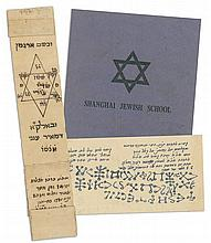 Archive of Handwritten Pages and Notebooks - Segulot and Amulets - Shanghai and Israel