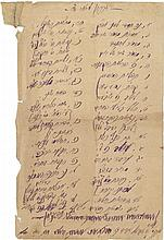 Leaf in the Handwriting of the Aderet - List in Preparation for a Book