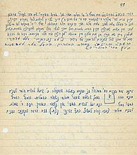 Manuscript - Notes on Shoneh Halachot Books - With Hundreds of Responsa in the Handwriting of Rabbi Chaim Kanievsky