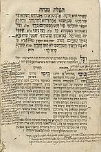 Siddur Kavanot Ha'Ari Printed in Russia-Poland - Signed Kabbalistic Glosses and Handwtitten Leaves - Morocco, 19th Century