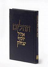 Tehillim from Which the Lubavitch Rebbe Prayed