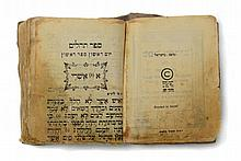 Tehillim of the