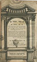Zohar - Sulzbach 1684 - Glosses in an Ancient Handwriting